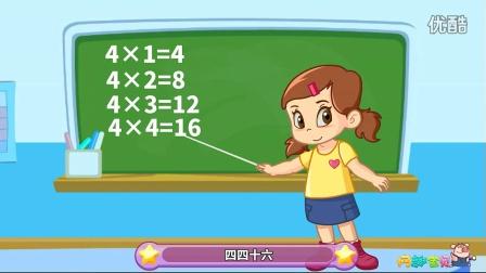 99乘法表 - 网趣数学