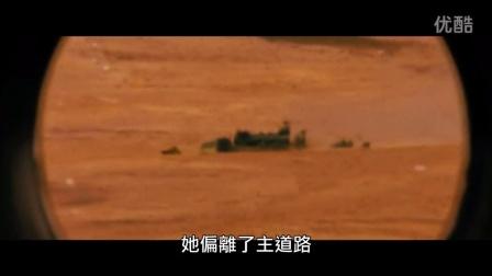《疯狂的麦克斯4:狂暴之路》台版中文花絮 叛军指挥官塞隆篇