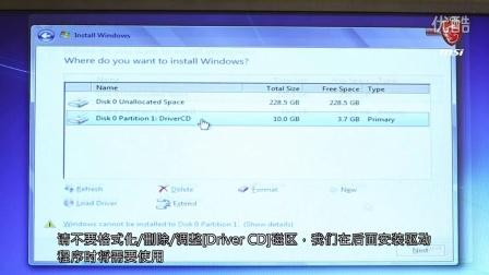 [教学] (Windows 7)如何使用微星[一键安装]来安装笔记本电脑所需的驱动程序