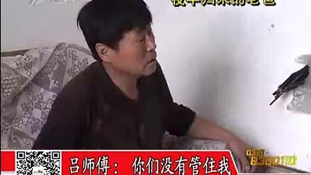 《小郭跑腿》2015.5.12期夜半归来的老爸