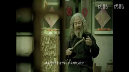 央视10频道—珍惜非物质文化遗产(1)-非遗城