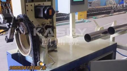 不锈钢方管圆管切割专机