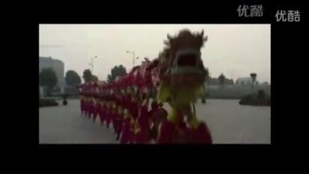 """兴化市沙沟镇""""段式板凳龙""""申报国家级非物质文化遗产视频展示-非遗城"""