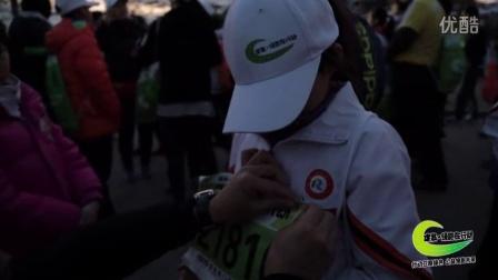 2015厦门马拉松绿跑在行动专题片