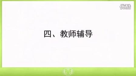 远程国际汉语教师培训