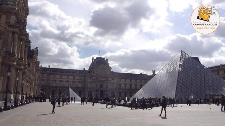 CAMPUS Langues 老师Vaness谈出游小巴黎的文化课程