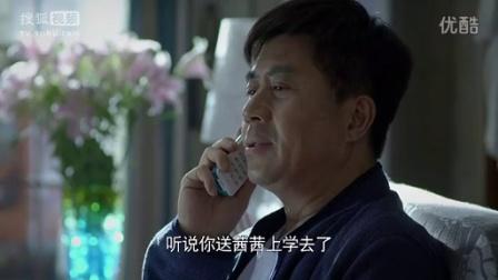 虎妈猫爸之赵薇佟大为床戏被删片段