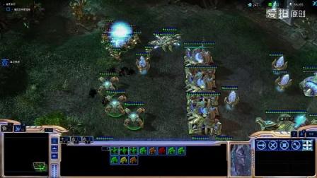 星际1复刻血战神族战役3高原