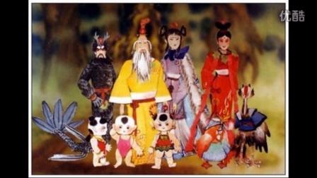 人参王国1997片尾曲:长白山传说  乐团少年合唱团