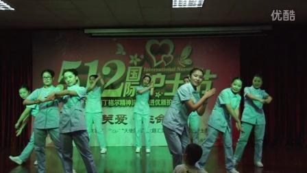 2015洪江市人民医院安江院区护士节(内一内三)