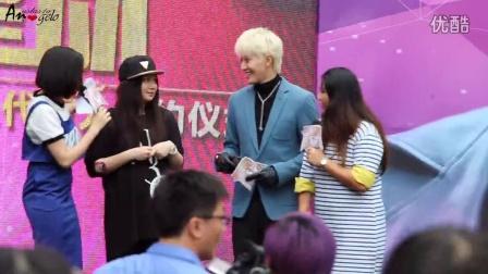 [Mike D Angelo][HD饭拍] 2015/05/09广州见面会