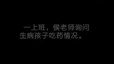 晋中市特殊教育学校  张超岭作品