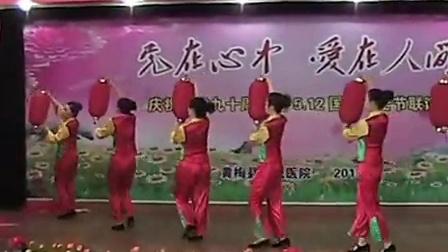 黄梅县人民医院5.12护士节联谊会舞蹈:美好祝福_高清