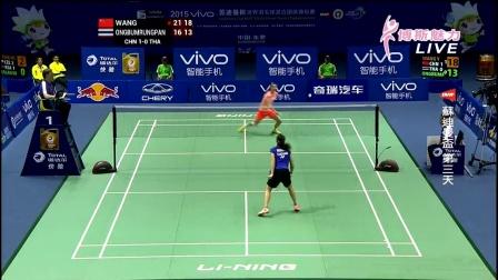 【哇哈体育】2015.05.12 苏迪曼杯 中国vs泰国 博斯 HD 720P 国语