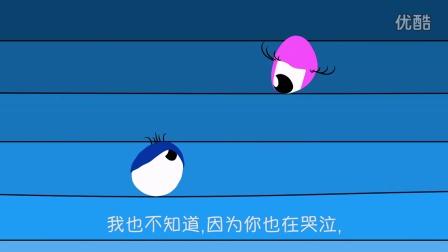 LAMI_Ep01_Chinese_中文字幕版第一集