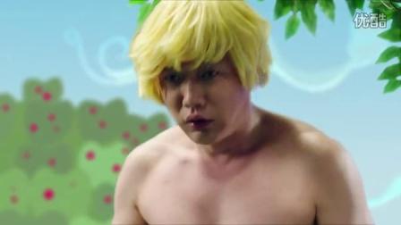 筷子兄弟-小苹果[超清版]