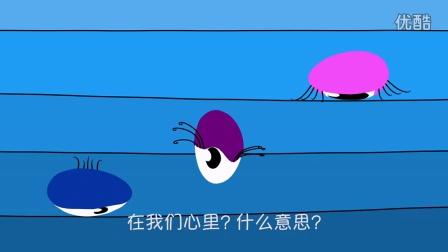 LAMI_Ep03_Chinese_中文字幕版第三集