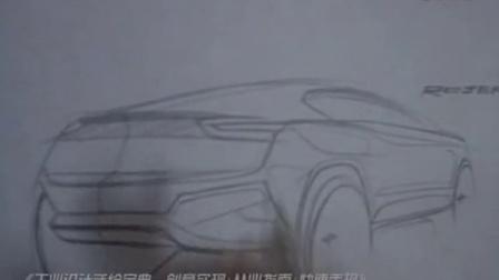 超级跑车效果图绘制-02-来源于黄山手绘出版书籍《工业设计手绘宝典》