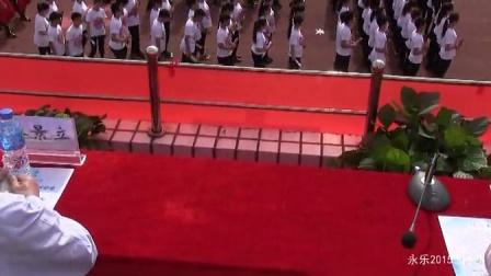 中原工学院第三十届体育运动会<1>