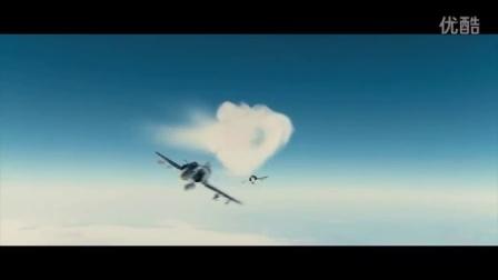 电影《空中决战》MV - Into The Fire