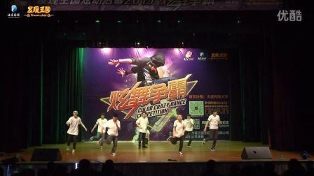 2015发现王国炫舞争霸赛大连地区复赛- NG crew