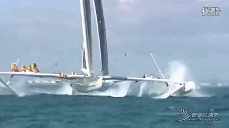 """l'Hydroptère 2012 à 2014 !会""""飞""""的水翼帆船"""