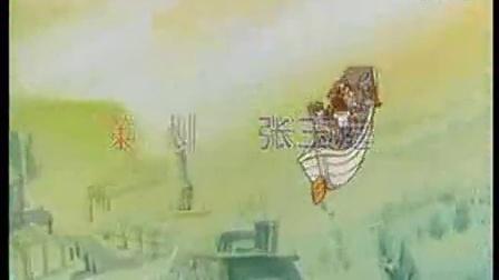 【国产动画37部动画片头】之十九:《开心街》