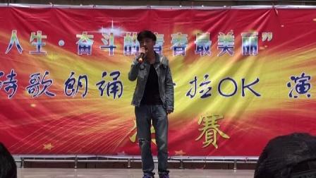 """贵州省机电学校 """"彩虹人生-奋斗的青春最美丽""""诗歌朗诵、演讲、卡拉OK决赛影像【2015年4月30日】"""