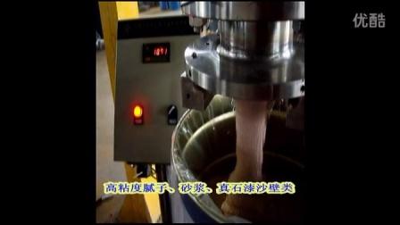 大拇指科技:称重型灌装机应用集锦1