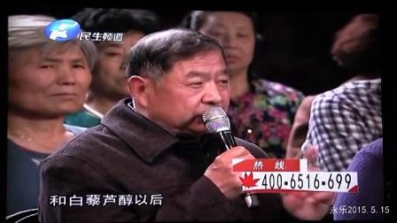 民生频道《龙江,山东,吉林》