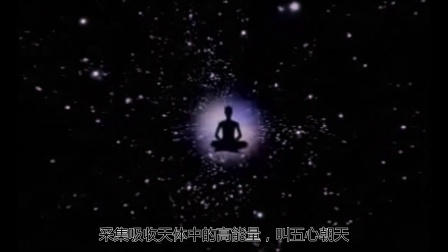 科学静坐与禅修