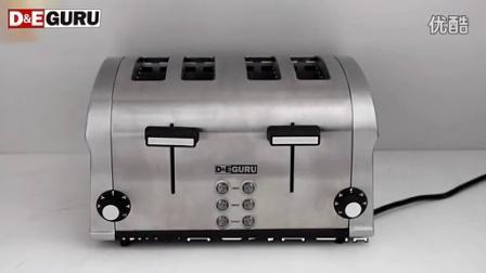德国DEGURU地一烤面包机多士炉吐司机操作使用方法教程