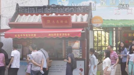 2015年广东省团干主体培训班(第一期)精彩剪影