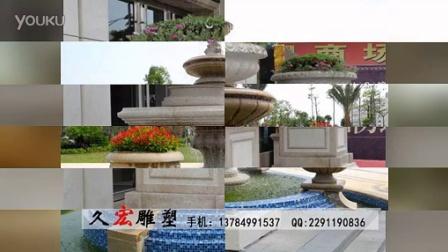 石雕花盆 大理石花钵雕塑图片展示