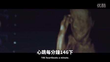 充满洋葱的母亲节广告! 3D打印让盲人母亲「看见」腹中胎儿 (中文字幕)