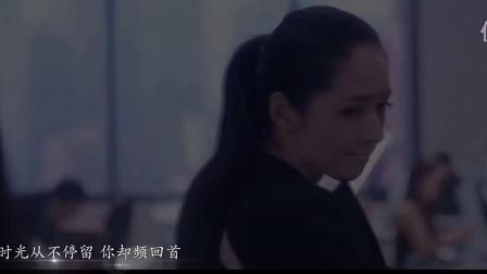 《小时代4》主题曲《灵魂尽头》 张惠妹倾情献声