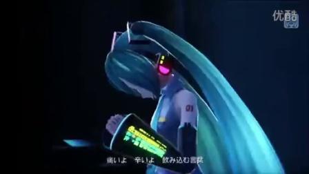 黑岩射手     【初音未来】