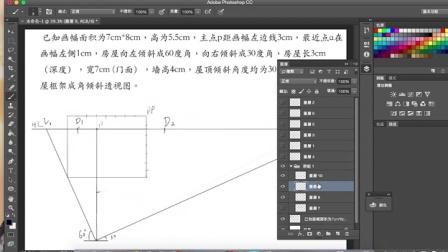 房屋框架成角倾斜透视图绘制教程