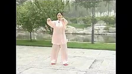 吴阿敏24式简化太极拳(正面 背面 完整演练)