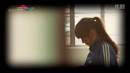微电影《这一刻爱吧》歌曲MV版