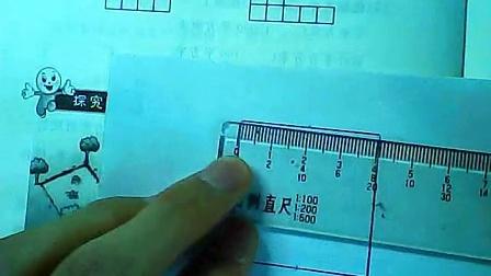 《综合应用-探究乐园》-三年级数学下册-课堂练习册-北师大版