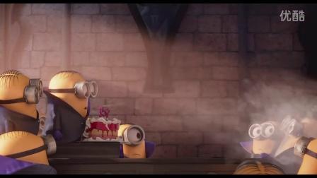 【掘图志】《小黄人》三分钟终极预告片,简直不放过每一秒萌的机会!