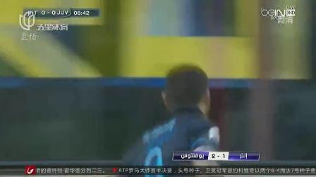 意甲-莫拉塔献绝杀 尤文客场2-1送国米近8轮首败 午间体育新闻 150517