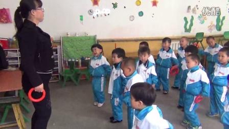 春蕾幼儿园小班体操响环操