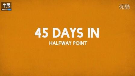过程全记录 4个人连续魔鬼健身90天的惊人效果