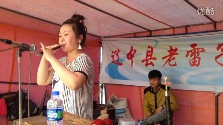 辽阳可心:绝活巜八大件》演奏:有唢呐、双管、竹笛、口笛、箫丶竹𤏩、葫芦丝、排箫:
