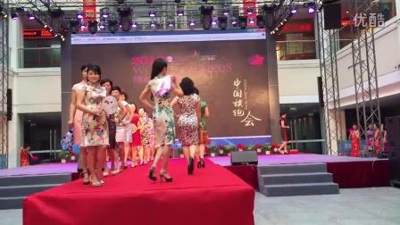 2015.5.16吉尼斯万人旗袍秀温州旗袍佳丽