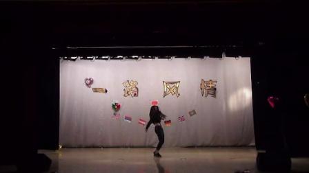 南开大学滨海学院DANCE UP2015专场【一路风情】
