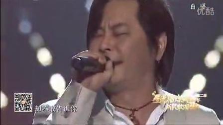 王傑 - 我是真的愛上你+一場遊戲一場夢(國語)(2015新民歌演唱會現場版)