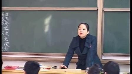 老师必看英语写作人教版高二英语优秀课展示实录视频